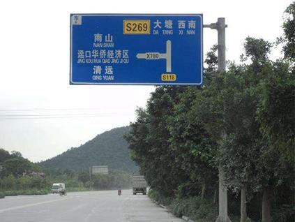 道路标牌制作案例