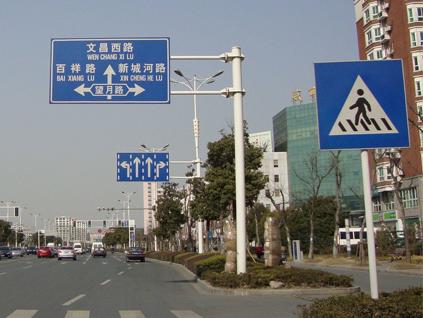 交通标志牌安装案例展示