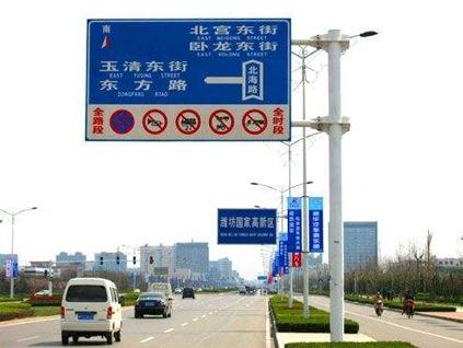 市政道路标志牌